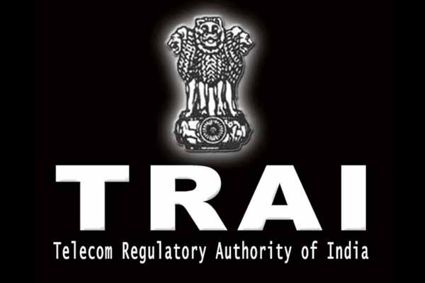 Consumer Outreach Programme by the Telecom Regulatory Authority of India (TRAI)