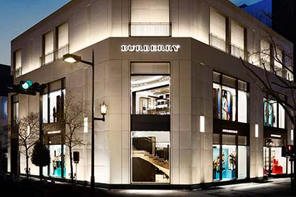 Burberry opens store in Osaka, Japan; collection includes limited edition versions