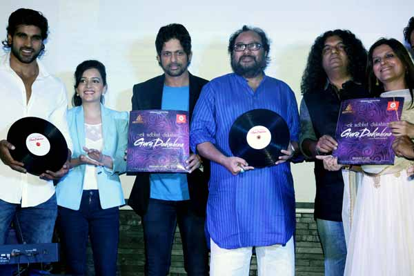 First look & audio release of Hindi film Gurudakshina at Andheri
