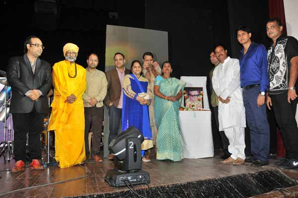 "Fundraising event ""MUSIC IS LIFE"" in aid of Bihar earthquake victims via music"