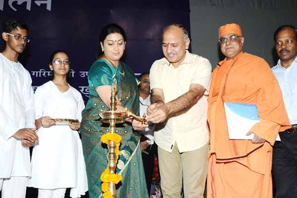 Smriti Irani Inaugurates National Conference for Yoga Teachers