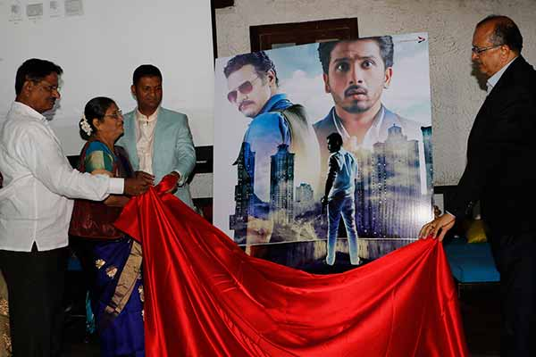 5G Entertainment's foray into entertainment industry with unveiling of the poster of film