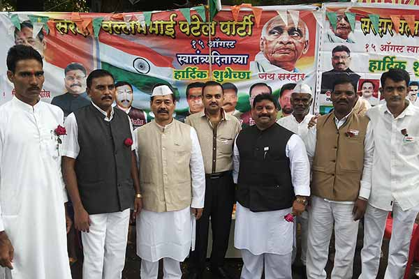 Sardar Vallabbhai Patel Party Celebrated Independence Day in Mumbai