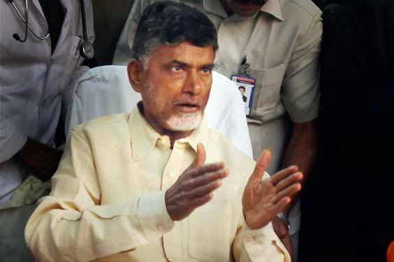 Amaravati will be world class: Chandrababu Naidu