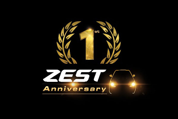 Tata Motors launches special edition of its highly acclaimed compact sedan - Tata Zest