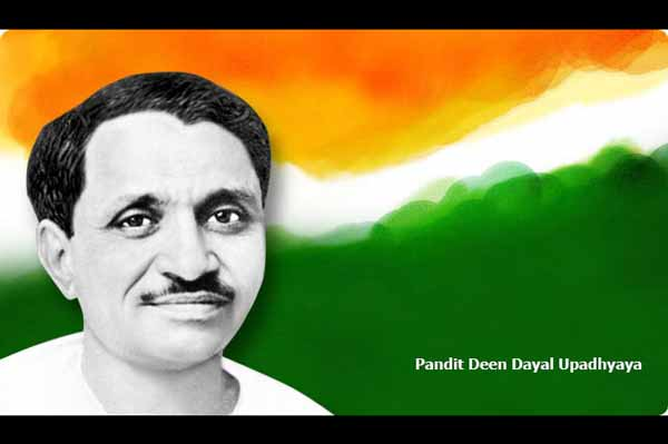 Year-long Birth Centenary Celebrations of Pandit Deen Dayal Upadhyay begin from today