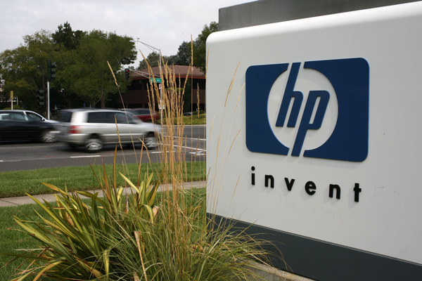 """HP introduces """"Made for India"""" devices to support Digital India"""