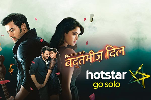 Badtameez Dil TV Serials Full Mp3 Song Free Download