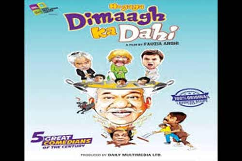Hogaya Dimaagh Ka Dahi gets a good opening at box office