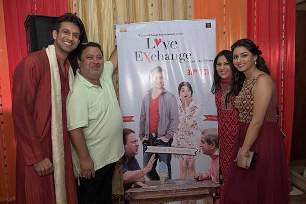 "Mata ki Chowki organized by Mr. & Mrs. Kapoor- Punjabi family in the film ""Love Exchange"""