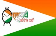 Civic Polls: Congress-NCP ally again to rule Kolhapur Municipal Corporation
