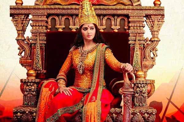 Piracy troubles to Rudramadevi