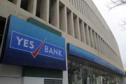 UPDATE ON YES BANK BOARD MATTERS