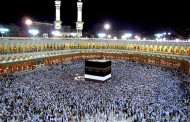 UK's Armed Forces Muslim Personnel Complete Hajj