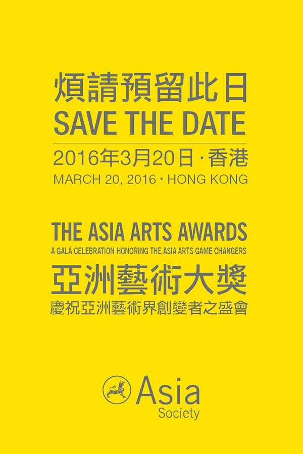 Asia Arts Awards