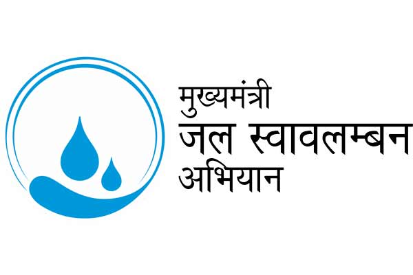 Rajasthan launches country's largest crowdsourcing initiative for water conservation