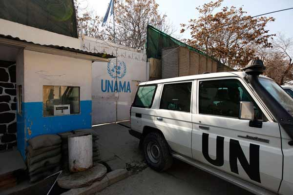 Afghanistan: UN mission condemns deadly bombing near governor's office in Kunar province