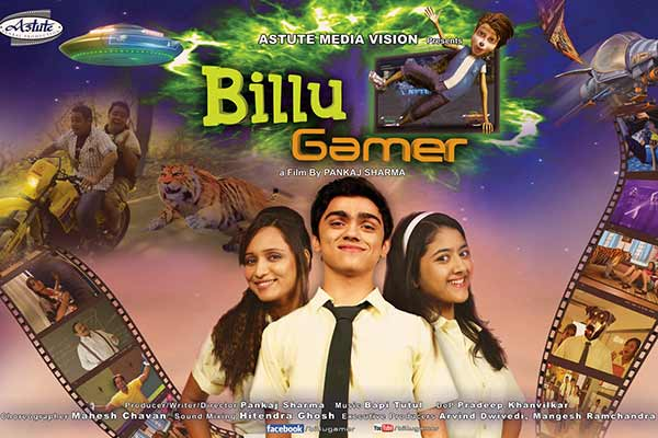 World TV Premier of Pankaj Sharma's live cum animation film Billu Gamer on Cartoon Network at 11:00 AM on Sunday 1st May 2016