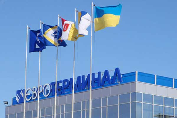 The EBRD in Ukraine