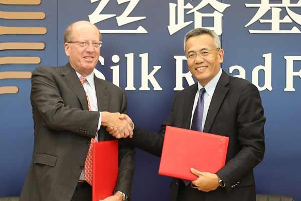 EBRD, Silk Road Fund agree to cooperate