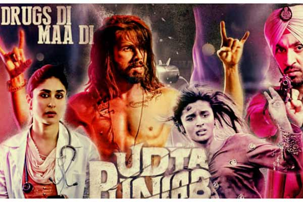 Anurag Kashyap: 'Udta Punjab' controversy feels like living in North Korea