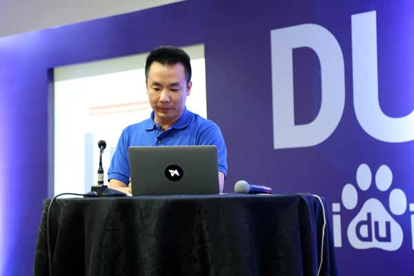 Baidu's DU Ad Platform Introduces 'DU+ Plan' to Increase Mobile Ad Monetization for App Developers