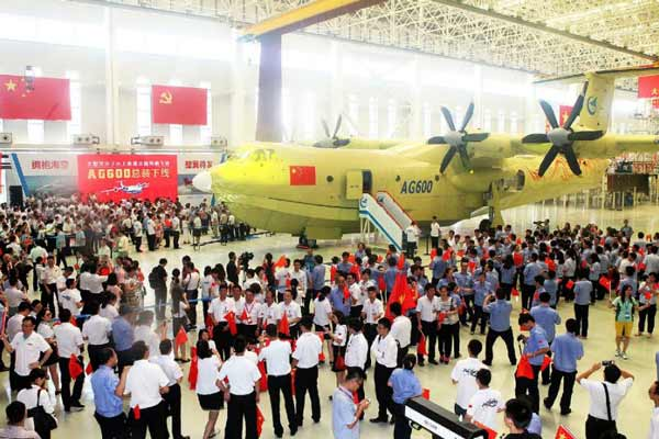 World's largest amphibious aircraft unveiled by China