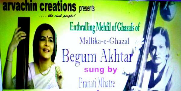 A Tribute to Mallika-E-Ghazal Begum Akhtar on 28th October