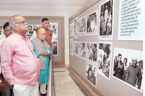 Photograph Exhibition of Jeevan Darshan of