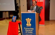 Celebration of the Second Constitution Day