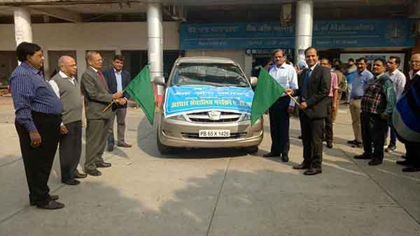 Bank of Maharashtra commences Mobile ATM service for Punjab and Chandigarh