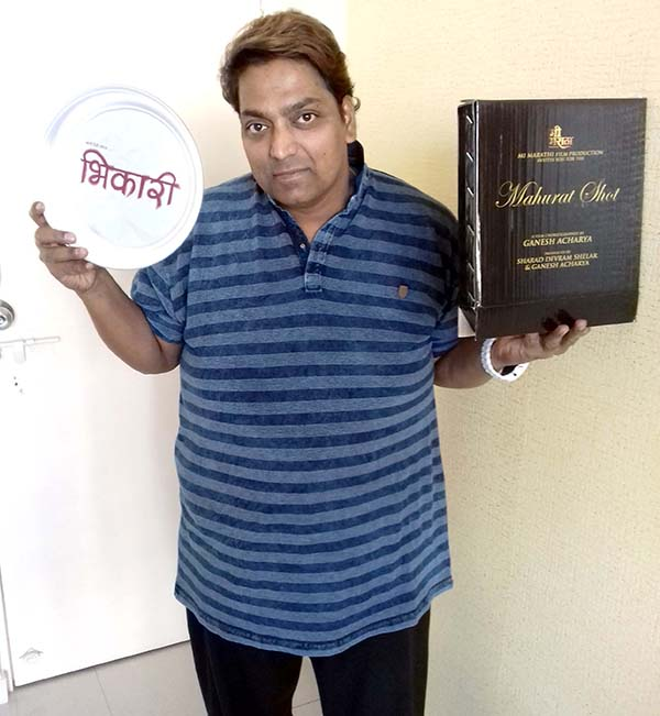 Choreographer Ganesh Acharya made a unique invitation card for his Marathi film Bhikari to roll on 7th December