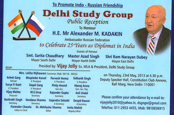 Delhi Study Group Mourns Death of Russian Ambassador Alexander M. Kadakin