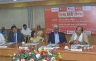 Bank of Baroda inaugurates transaction related SMS service in 12 Indian languages