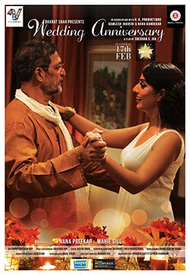 Hindi film Wedding Anniversary releasing on 17th February 2017 all over