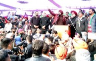Congress Party will form the next government in Punjab