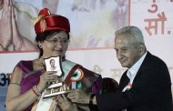 Pune Mayor Mukta Tilak gets felicitated by her School