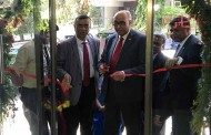 RBI Deputy Governor Mundra inaugurates Bandhan Bank's Nariman Point branch in Mumbai