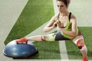 REEBOK LAUNCHES A NEW ACTIVCHILL APPAREL RANGE