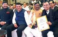 Bright Outdoor won Lokmat Corporate Excellence award