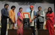 Mohan Joshi Receives the Raja Paranjape Lifetime Achievement Award