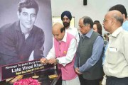 CBFC chairman Pahlaj Nihalani felicitated homage to bollywood star Vinod Khanna