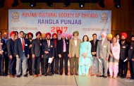 Chicago celebrates Punjabi culture and heritage with colorful treat, fun and frolic at Rangla Punjab