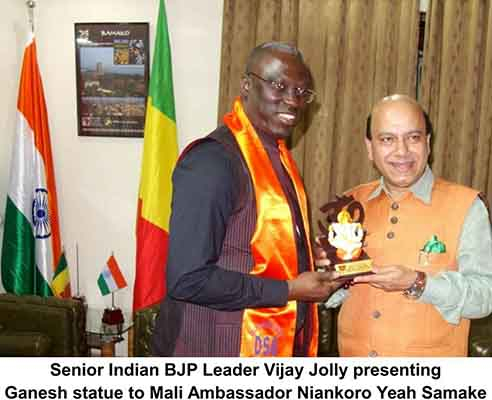Friends of Mali Launched in India
