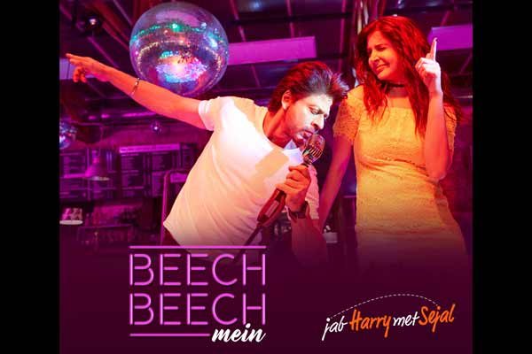 5 things you didn't know about Beech Beech Mein from Jab Harry Met Sejal