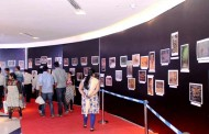Westend Tiger Trail' - A Tiger Photography Contest and exhibition Organised On The Occasion of International Tigers Day