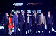 ALIBABA GROUP AND MARRIOTT INTERNATIONAL ANNOUNCE INNOVATIVE JOINT VENTURE TO REDEFINE TRAVEL EXPERIENCE