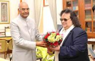 MUSIC ICON BAPPI LAHIRI AWARDED 7TH BHARAT RATNA DR. AMBEDKAR AWARD BY THE PRESIDENT OF INDIA SHRI RAM NATH KOVIND