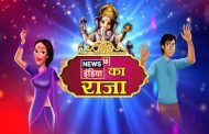 Celebrate Ganesh Chaturthi with News18 India's Bhabhi Tera Devar Deewana