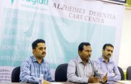 Dementia awareness program to be held in Pune on the occasion of World Alzheimer's Day